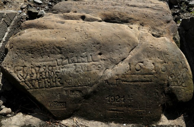 Picture of Hunger Stone1
